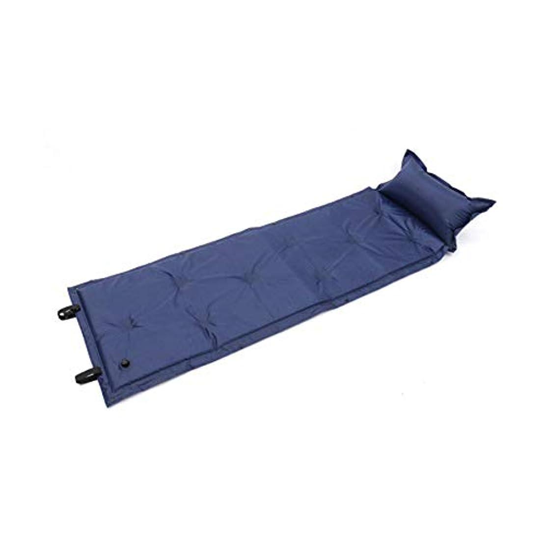 ターミナル病弱復讐キャンプマットエアマットレスキャンプベッドピクニックマット自動インフレータブルスリーピングパッドバッグ枕