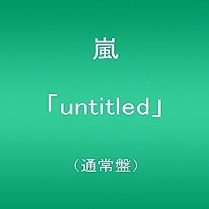 「untitled」(通常盤)