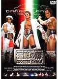 伝説の扉 2004年編 Gate.5 [DVD]