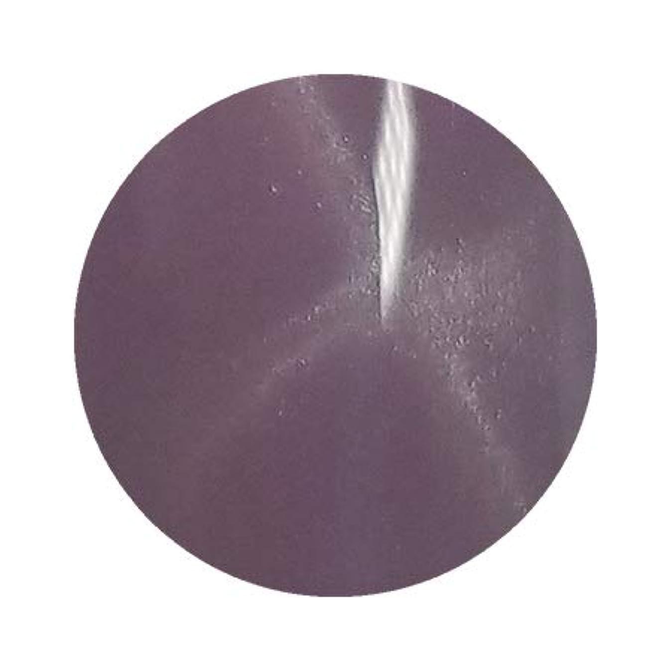 かみそりループ学者アイスジェル A BLACK ダブルギャラクシージェル DG-1117 キャッツアイロイヤルパープル 3g