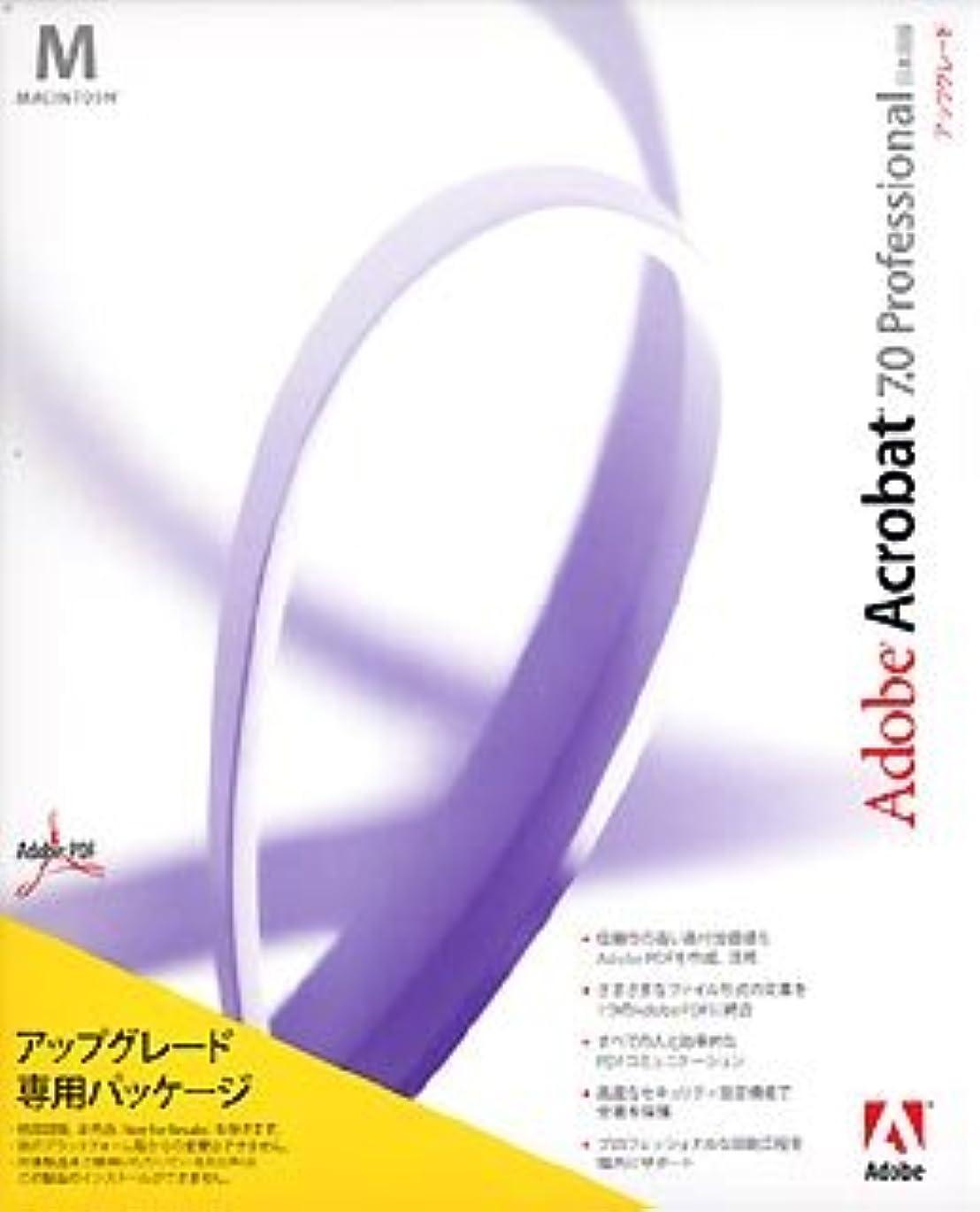 Adobe Acrobat 7.0 Professional 日本語版 Macintosh版 アップグレード専用パッケージ (Professional-Professional)