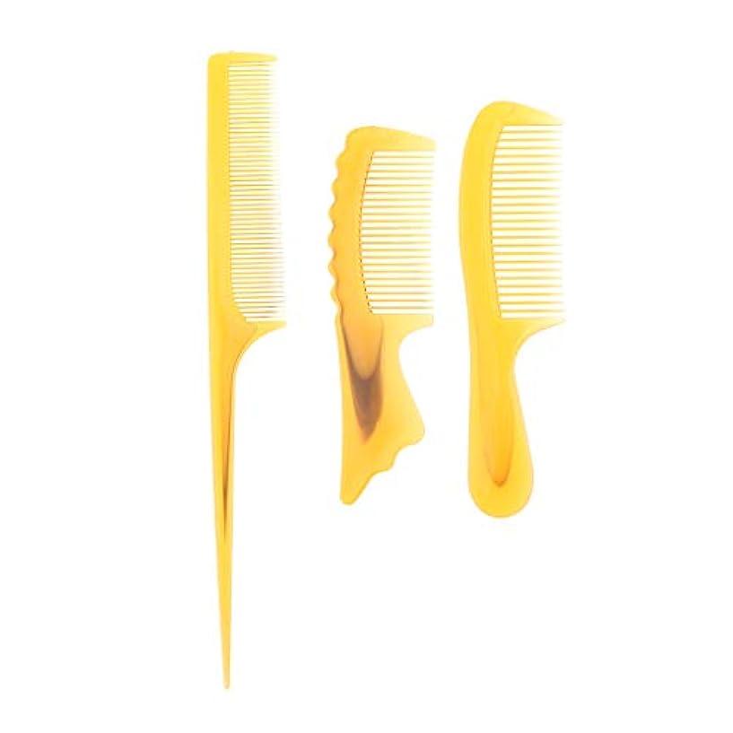 城静める軸B Baosity 3個 ヘアコーム 静電防止櫛 コーム 理髪 美容師 ヘアケア