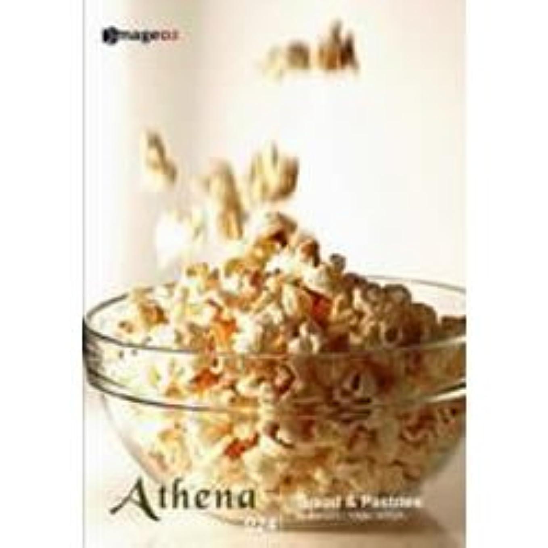 アテナ Vol.24 パンとデザート