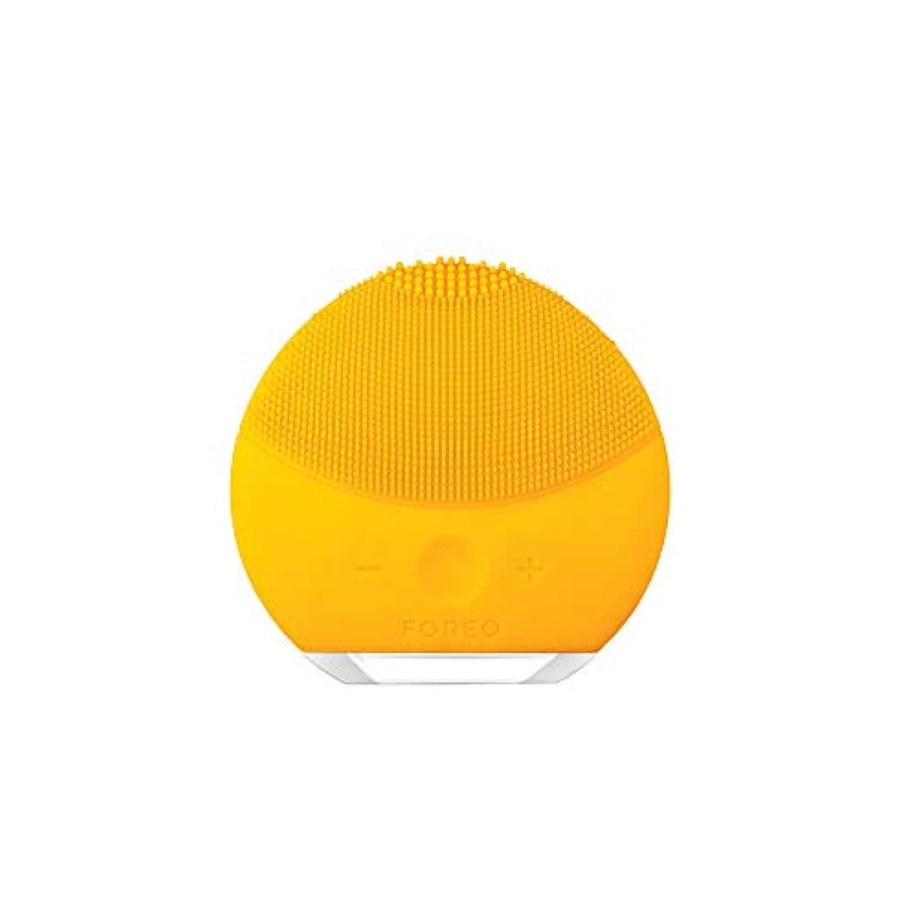 導体傾向ミシンFOREO LUNA mini 2 サンフラワーイエロー 電動洗顔ブラシ シリコーン製 音波振動