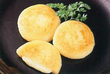 ぽてともち チーズフライ(カマンベール) 40g×20個 (nh165220)