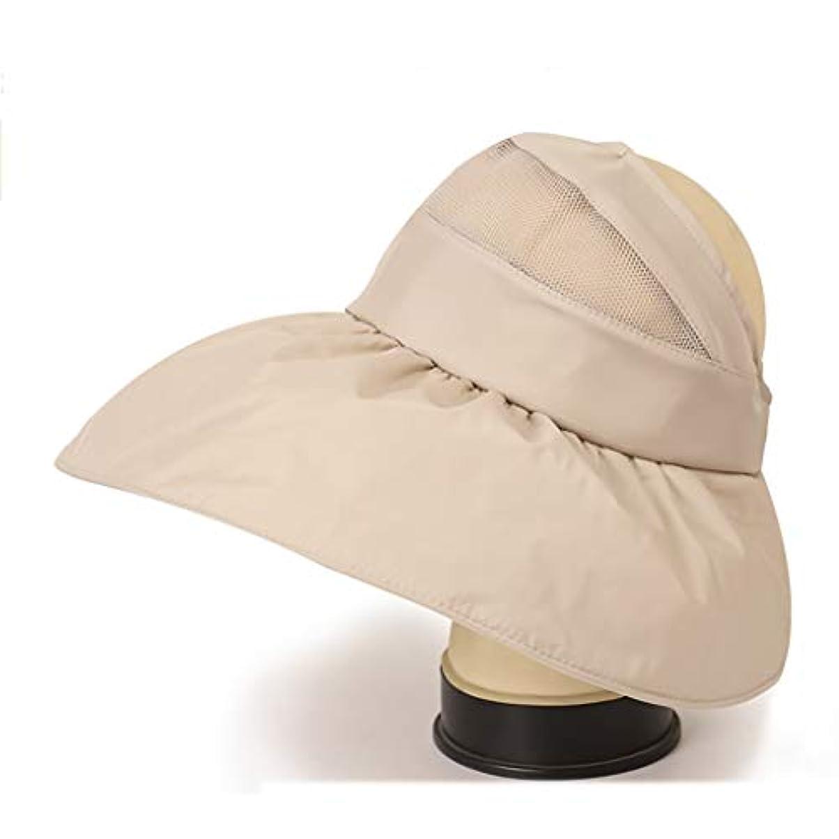 電卓ジムセール帽子の夏の日曜日の帽子のバイザーの紫外線保護Foldable表面屋外の日焼け止めの大きい浜の帽子 (Color : D)