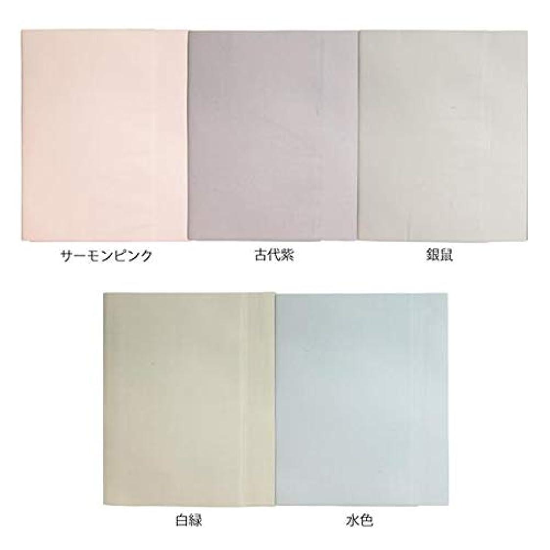 支払い冗談で失漢字用加工紙 豊水 2×6尺 10枚?503AA
