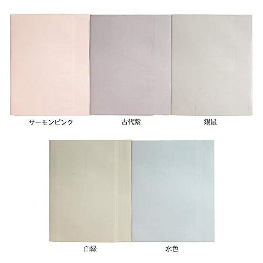 返還不名誉マーキー漢字用加工紙 豊水 2×6尺 10枚?503AA