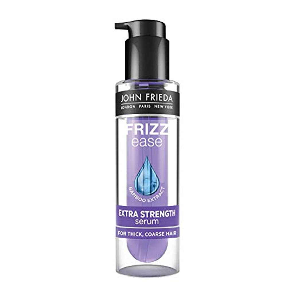 キノコアクセス多数のJohn Frieda Frizz Ease Extra Strength 6 Effects Serum 50 ml