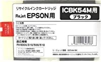 エネックス インク エプソン ICBK54M ブラック リサイクル