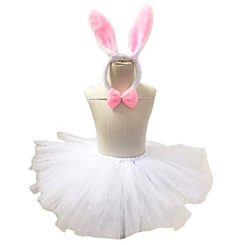 解釈的部分的キャンドルBESTOYARD イースターの日衣装バブルスカートウサギの耳カチューシャ蝶ネクタイ服セットバニーガーゼプリンセスドレスパーティー衣装スーツ用キッズ子供