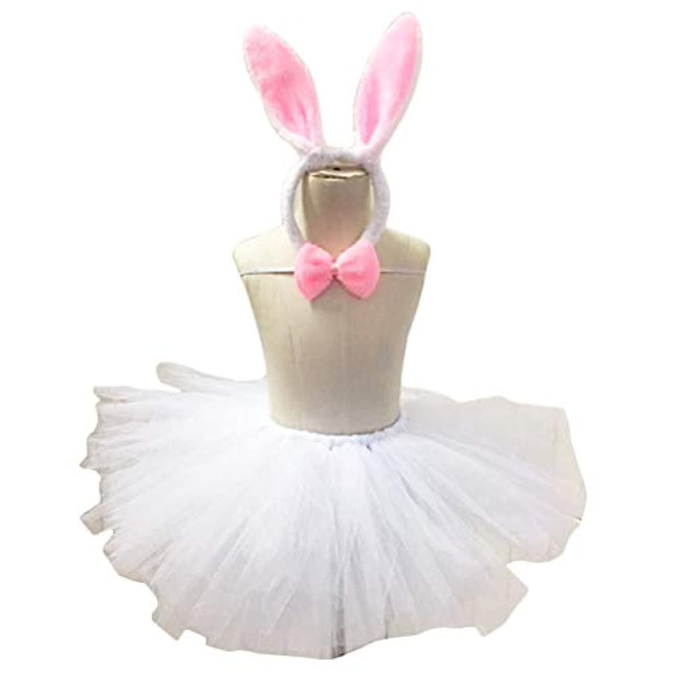 区解釈するマーキングBESTOYARD イースターの日衣装バブルスカートウサギの耳カチューシャ蝶ネクタイ服セットバニーガーゼプリンセスドレスパーティー衣装スーツ用キッズ子供