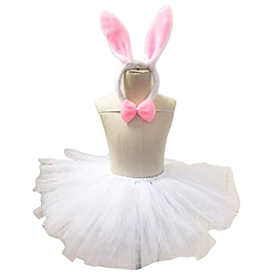 BESTOYARD イースターの日衣装バブルスカートウサギの耳カチューシャ蝶ネクタイ服セットバニーガーゼプリンセスドレスパーティー衣装スーツ用キッズ子供