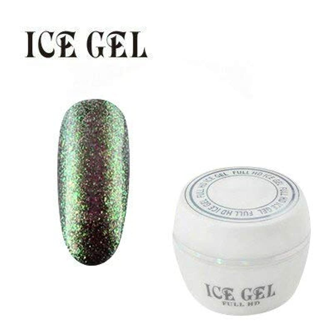 効果的円形円形アイスジェル カラージェル PM-544 ピンクグリーン&ゴールド 3g