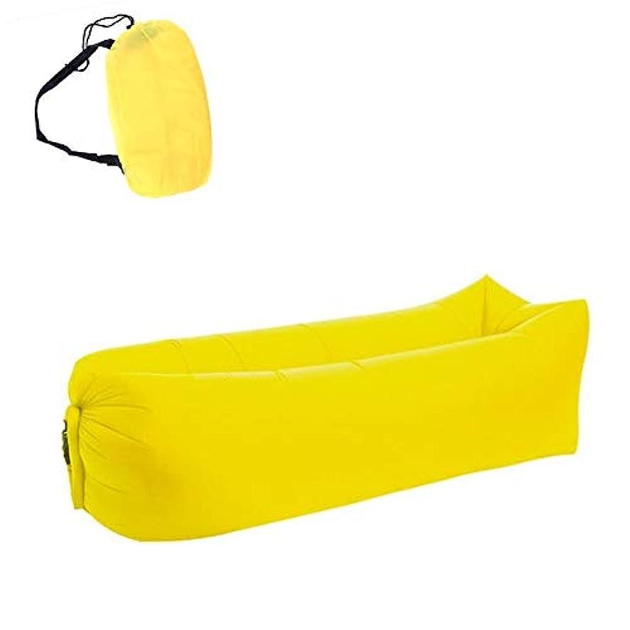 ウール適応狂ったBeTyd ライト寝袋防水インフレータブルバッグ怠惰なソファキャンプ寝袋エアベッド大人ビーチラウンジチェア高速折りたたみ - 黄色