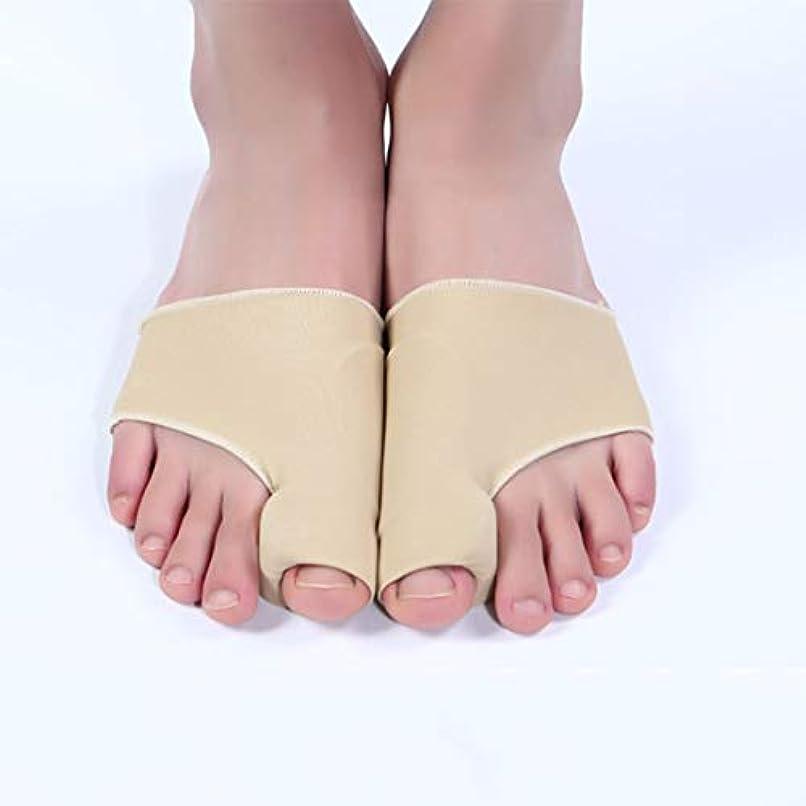 腱膜瘤矯正と腱膜瘤救済、女性と男性のための整形外科の足の親指矯正、昼夜のサポート、外反母Valの治療と予防,Onesize