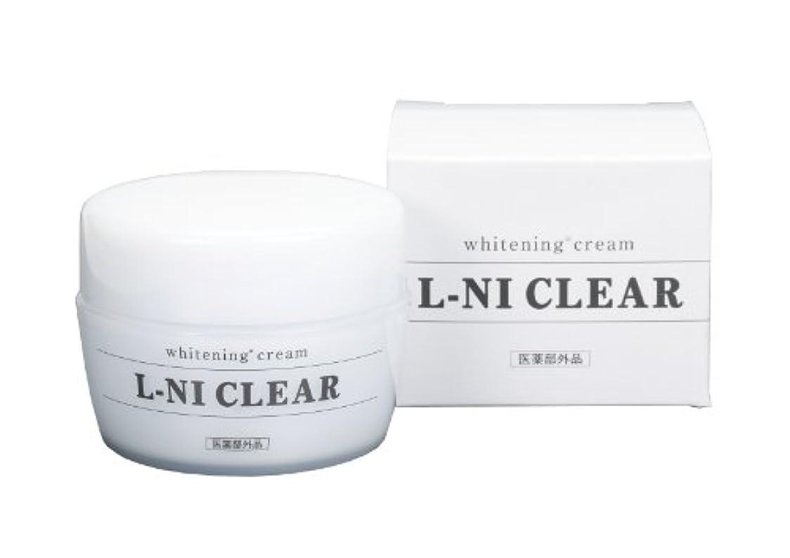 忠実に辛い誇張する薬用 L-NI CLEAR