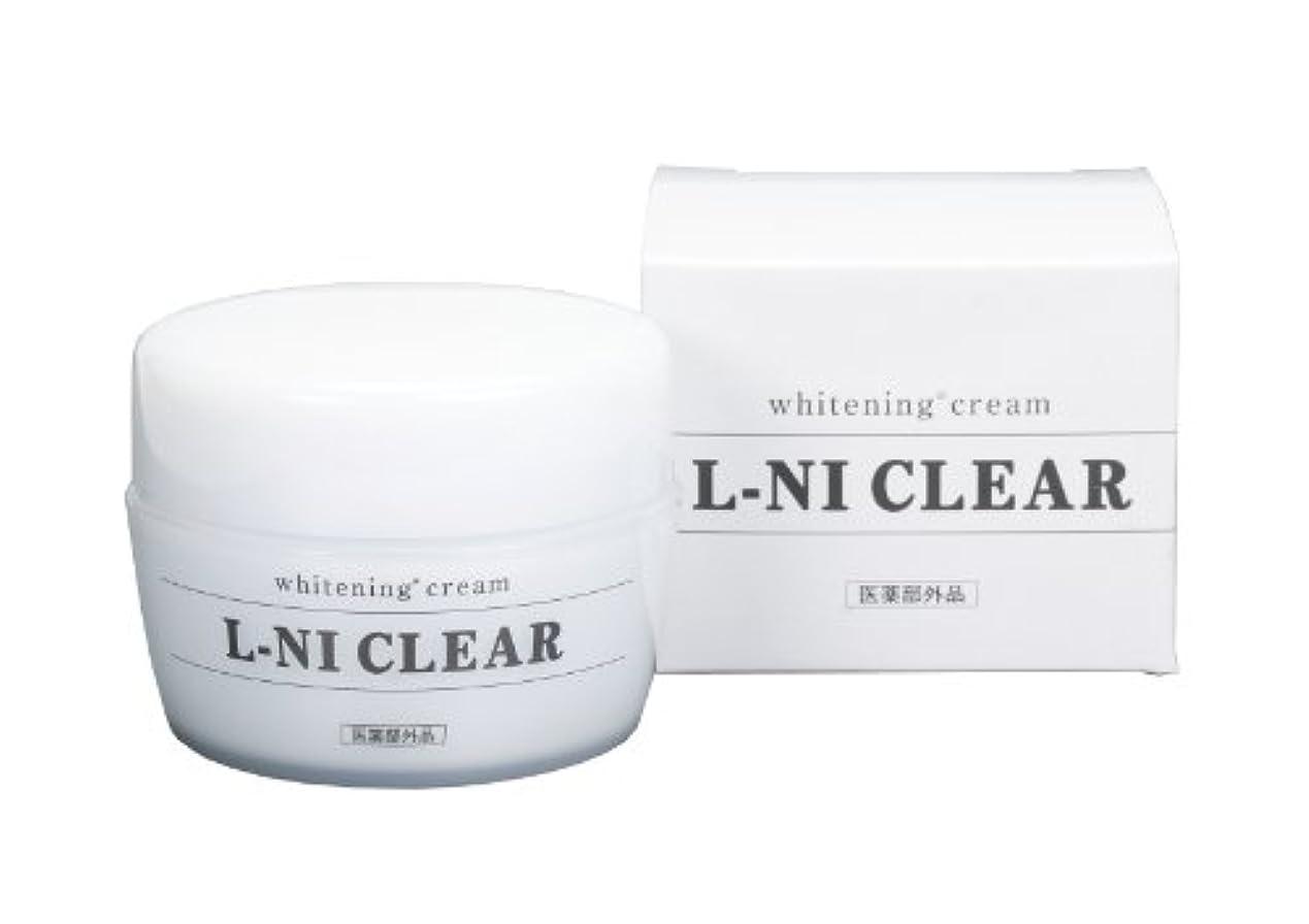 欠伸書道整然とした薬用 L-NI CLEAR