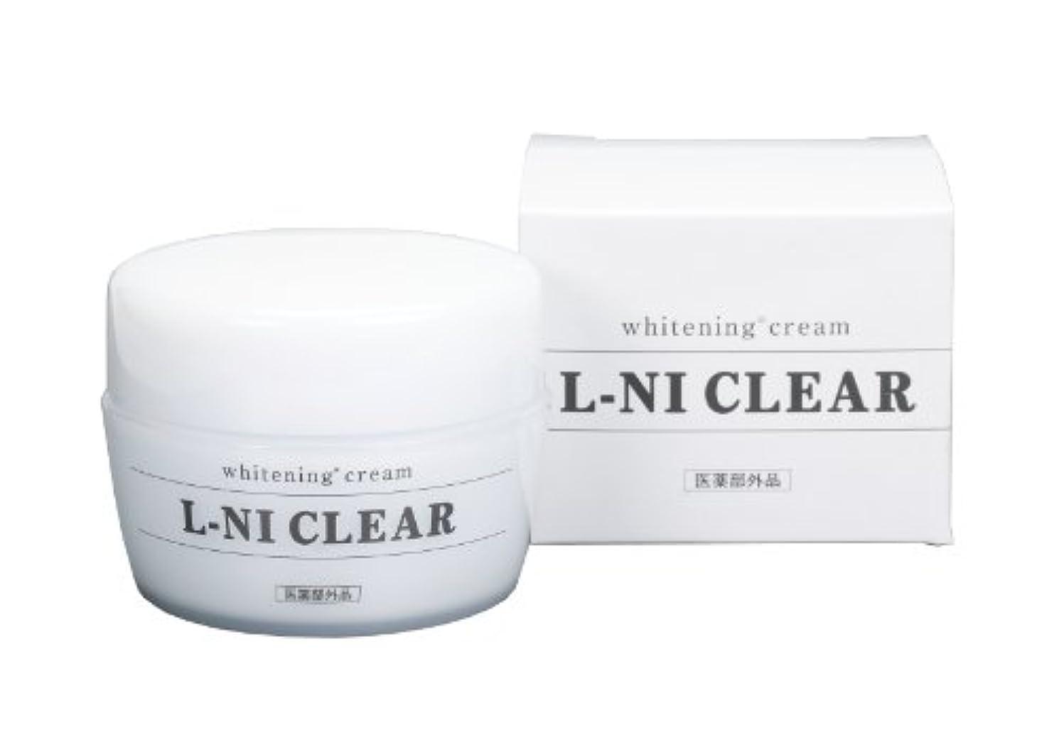 少ない倍増トラブル薬用 L-NI CLEAR