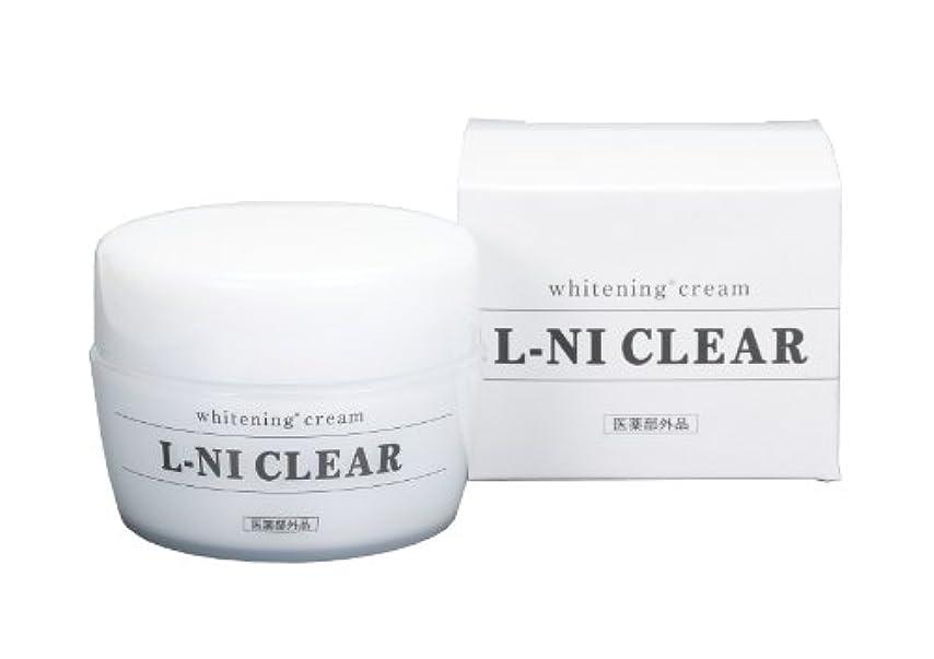 薬用 L-NI CLEAR