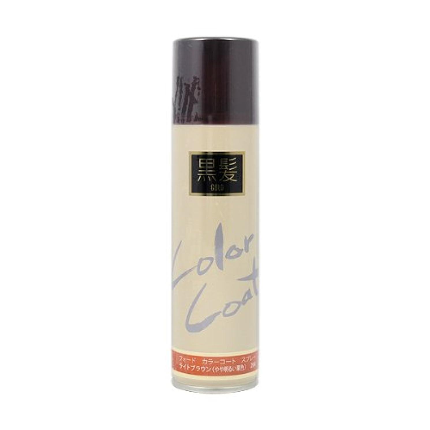 小包アレルギー副産物FORD カラーコート 黒髪ゴールド (ライトブラウン) 204