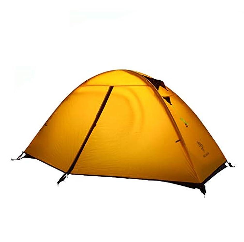 移動背が高い襟Chaopeng 屋外のハイキング旅行のための携帯用1人の軽量の防水キャンプテント狩猟の浜