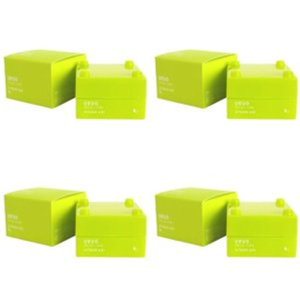生き返らせる予想する便益【X4個セット】 デミ ウェーボ デザインキューブ エアルーズワックス 30g airloose wax DEMI uevo design cube