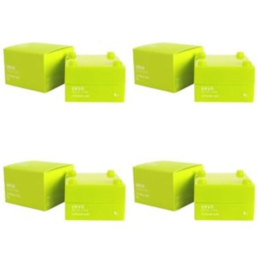【X4個セット】 デミ ウェーボ デザインキューブ エアルーズワックス 30g airloose wax DEMI uevo design cube