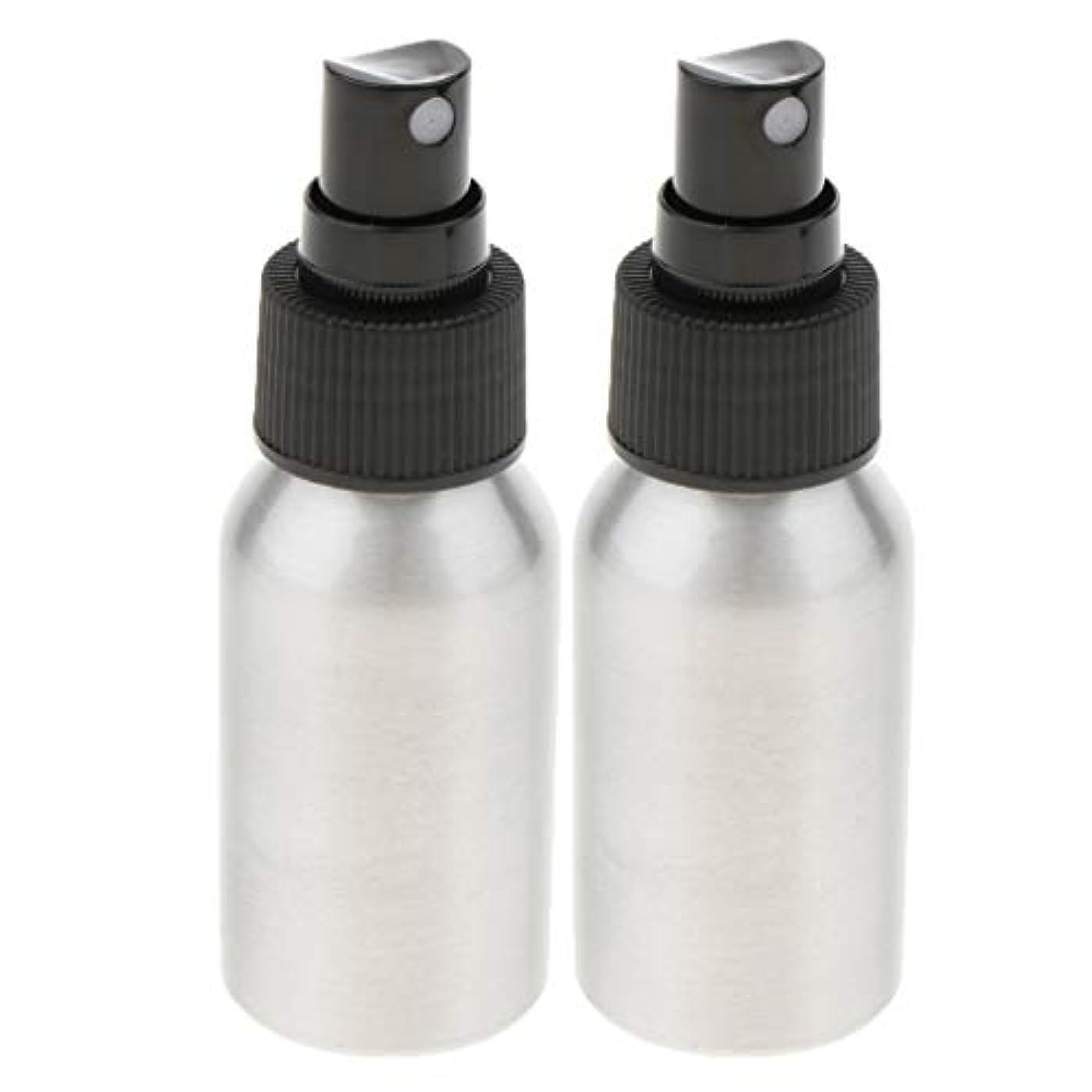 磁石音声学課すgazechimp アルミ 空の詰め替えボトル 香水ボトル メイクアップボトル 2個 2色選択 - ブラックキャップ