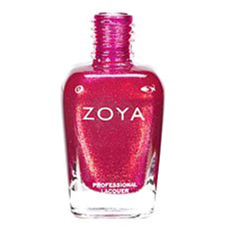 案件遊びます屋内Zoya Vernis à ongles - Reva ZP546 - Sunshine Collection 2011