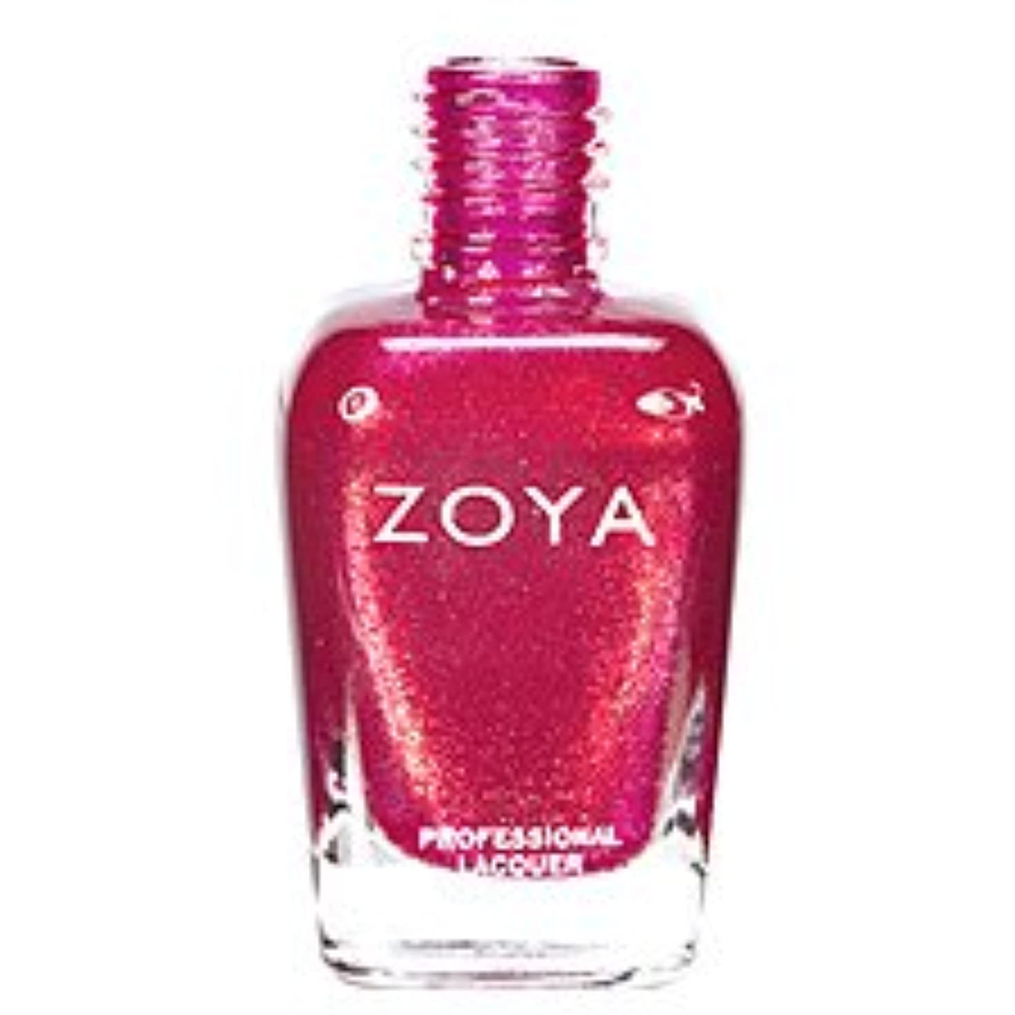 補正製造業に向けて出発Zoya Vernis à ongles - Reva ZP546 - Sunshine Collection 2011