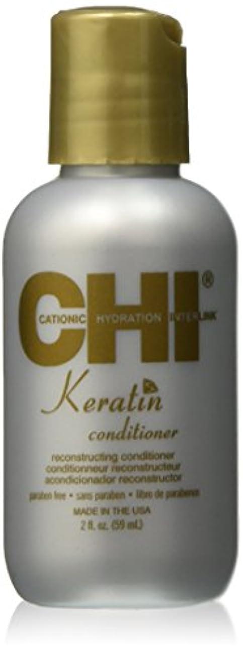 本船上合唱団Keratin Reconstructing Conditioner