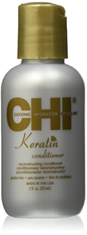 スロベニアベジタリアン不誠実Keratin Reconstructing Conditioner