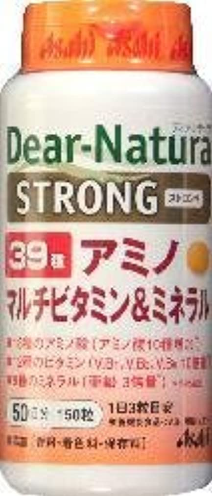 肝更新マイナー<お得な3個パック>ディアナチュラストロング 39種アミノビタミン&ミネラル 150粒入り×3個