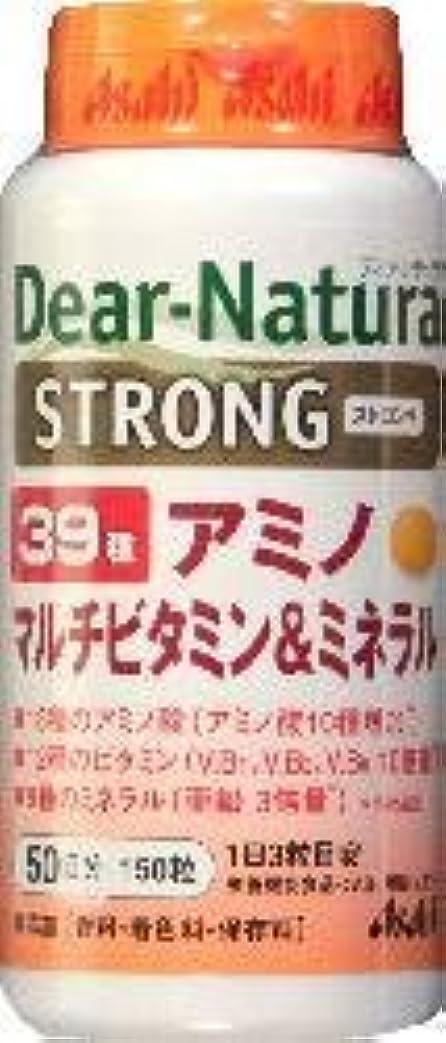 移植天気解体する<お得な3個パック>ディアナチュラストロング 39種アミノビタミン&ミネラル 150粒入り×3個