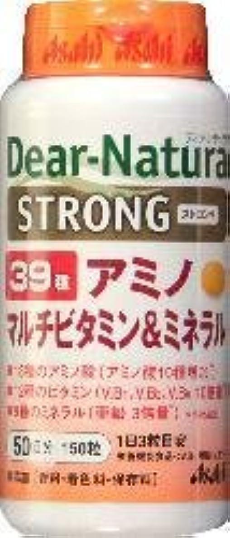 中毒横にハドル<お得な3個パック>ディアナチュラストロング 39種アミノビタミン&ミネラル 150粒入り×3個