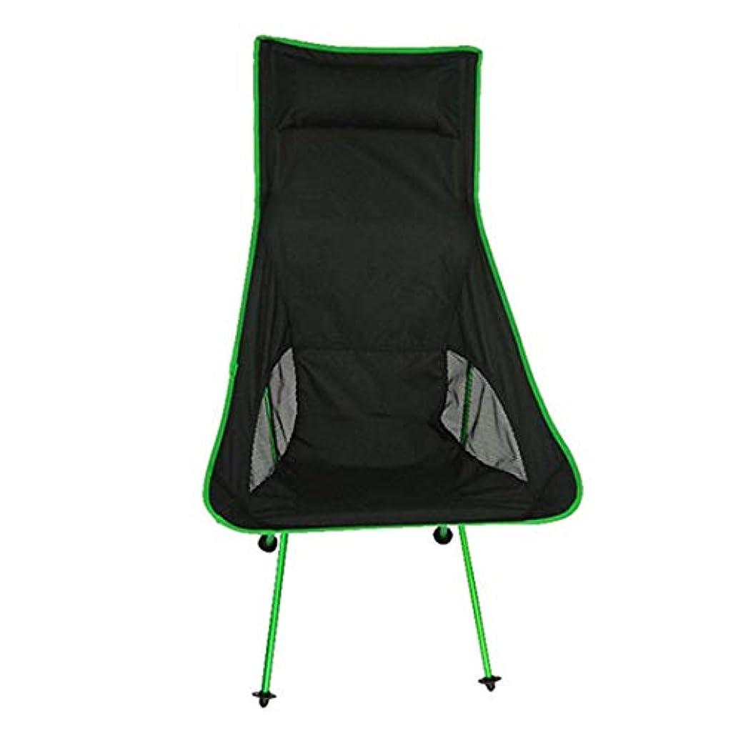 エチケット小説核多機能屋外釣りキャンプや大きな背もたれの折りたたみ椅子ビーチチェア (Color : ブルー)