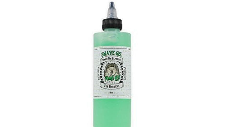 ベスビオ山待つスパイラルTomb45 shave gel [並行輸入品]