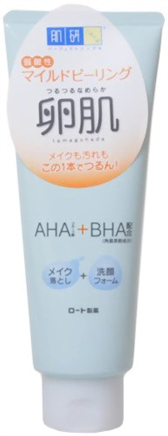 着飾るコスチューム猛烈な肌研(ハダラボ) 卵肌 マイルドピーリングメイク落とし洗顔 160g