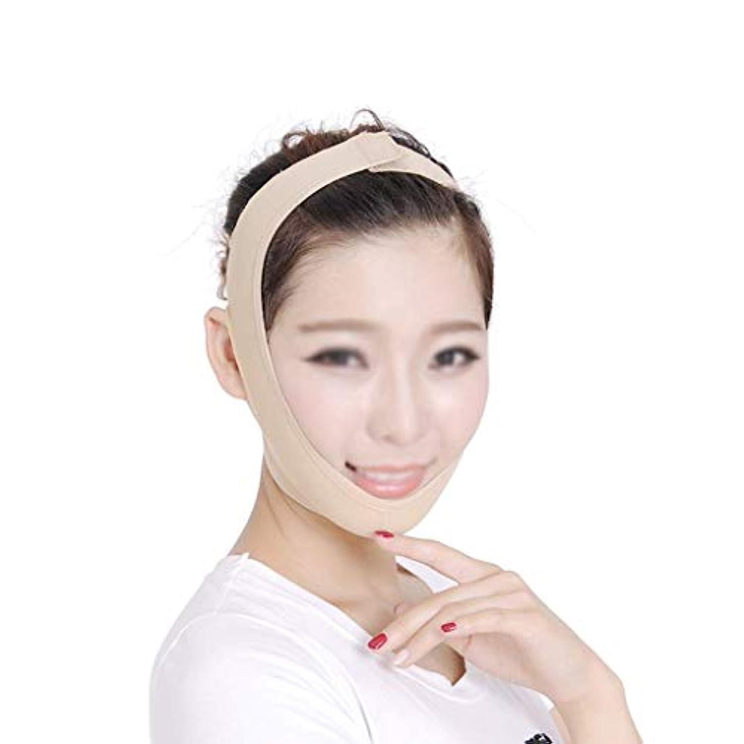 店員獲物ヒロイックフェイシャル減量マスクリフティングフェイス、フェイスマスク、減量包帯を除去するためのダブルチン、フェイシャルリフティング包帯、ダブルチンを減らすためのリフティングベルト(カラー:ブラック、サイズ:M),イエローピンク、L