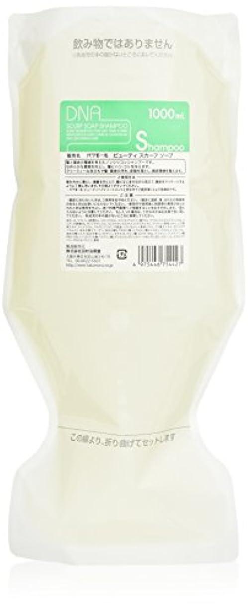 ジム商標パトロンハツモール (Hatsumoru) DNA ビューティ スカーフソープ 1000ml 詰替