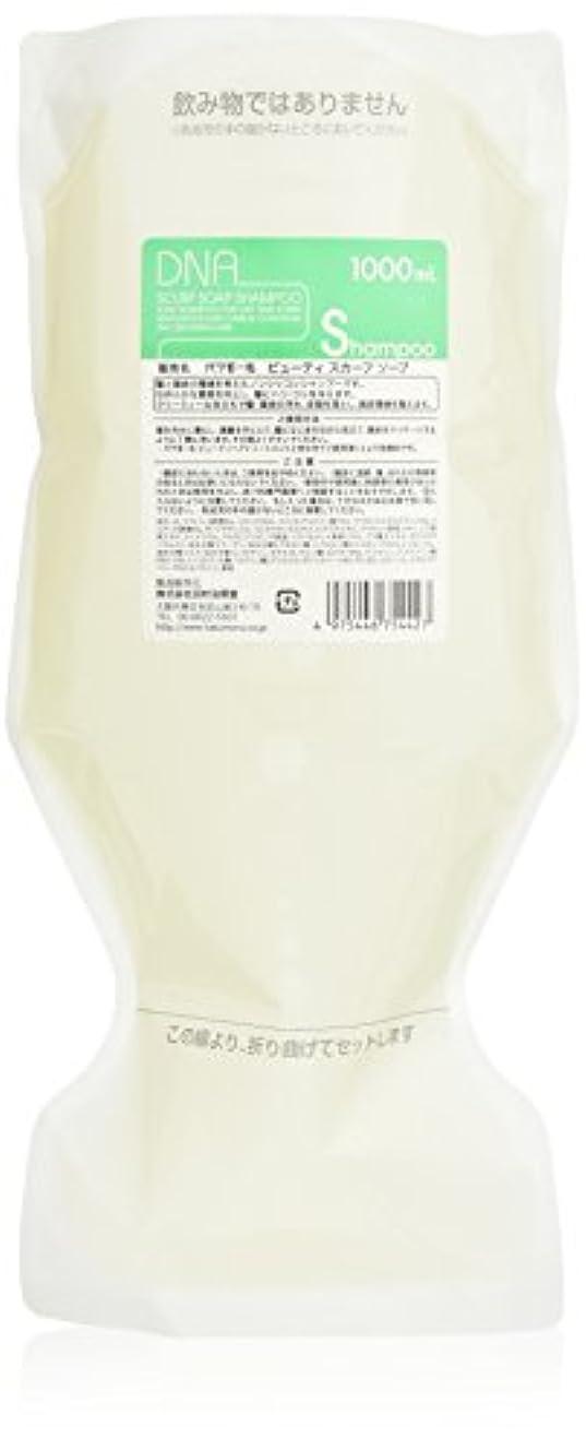 工夫する熟達した関与するハツモール (Hatsumoru) DNA ビューティ スカーフソープ 1000ml 詰替