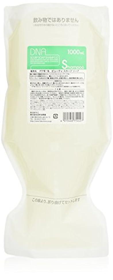 酸化する発行植物学ハツモール (Hatsumoru) DNA ビューティ スカーフソープ 1000ml 詰替