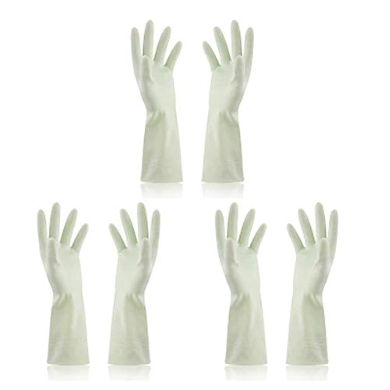 不一致約クライアントBTXXYJP キッチン用手袋 手袋 食器洗い 炊事 作業 食器洗い 掃除 園芸 洗車 防水 防油 手袋 (Color : Green, Size : M)