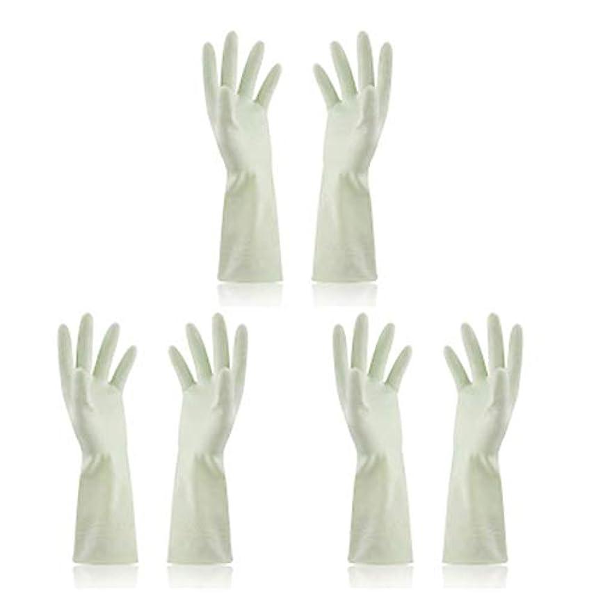 BTXXYJP キッチン用手袋 手袋 食器洗い 炊事 作業 食器洗い 掃除 園芸 洗車 防水 防油 手袋 (Color : Green, Size : M)
