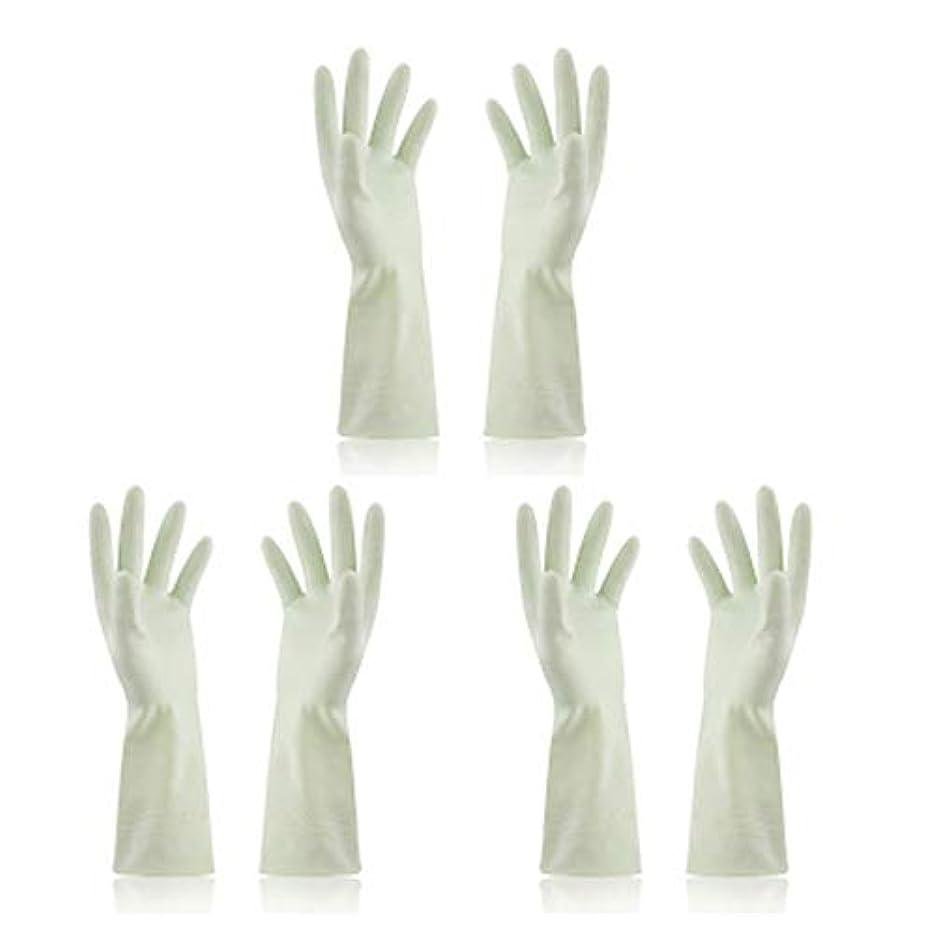ロータリー疲労ふくろうBTXXYJP キッチン用手袋 手袋 食器洗い 炊事 作業 食器洗い 掃除 園芸 洗車 防水 防油 手袋 (Color : Green, Size : M)