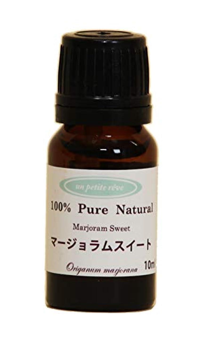 欠かせない摘む登場マージョラムスイート 10ml 100%天然アロマエッセンシャルオイル(精油)