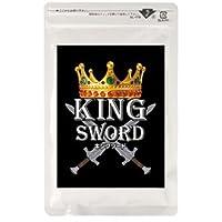King Sword~キングソード~ 男性用 マカ 亜鉛