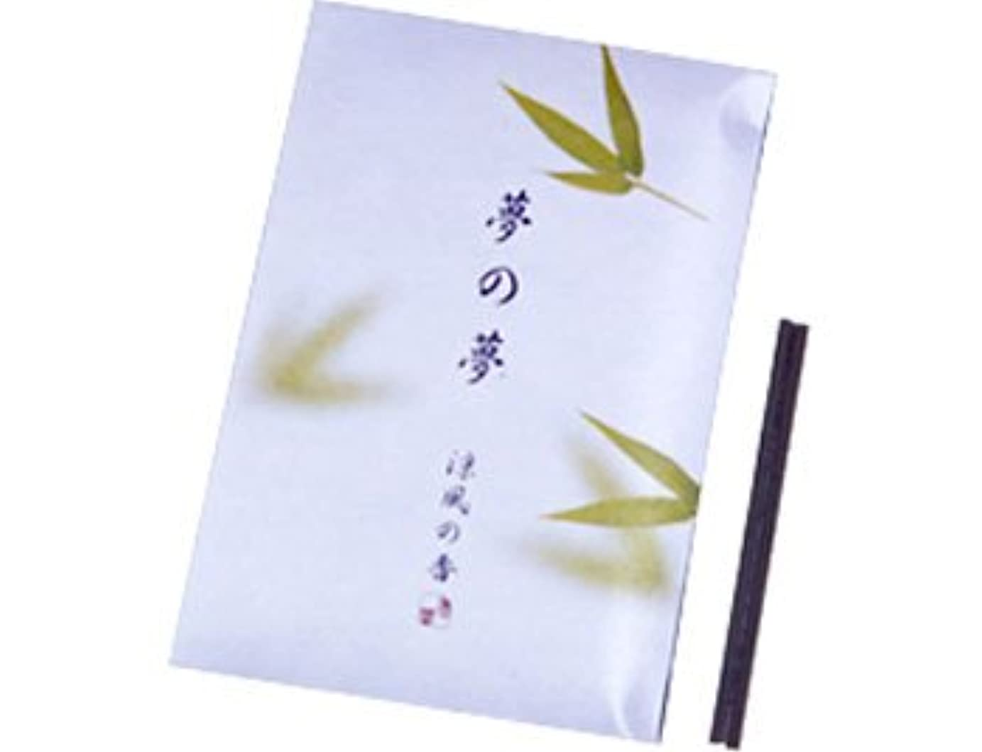 悪化する松の木アラバマお香 インセンス 「夢の夢 涼風の香 スティック12本入 ( すずかぜ ) 」