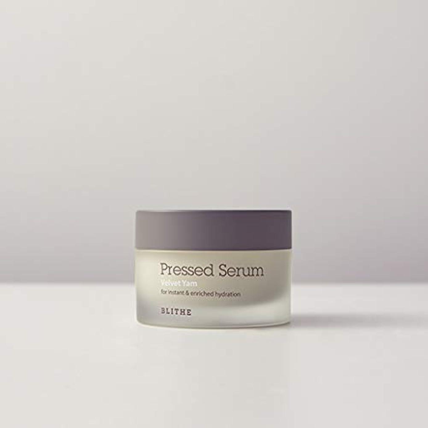 常習者カルシウムバット[Blithe] Pressed Serum Velvet Yam 50ml [並行輸入品]